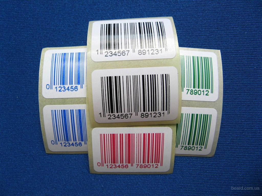 Штрихкод штрих коды производителей изготовителя